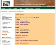 lucika.anazana.com