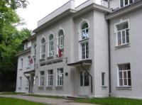 Meirānu Kalpaka pamatskola