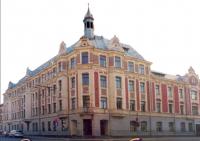 Kārļa Videnieka Rīgas 77. vidusskola