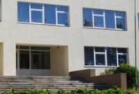 Rīgas Rīnūžu vidusskola