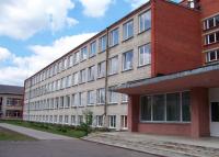 Vangažu vidusskola
