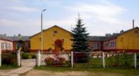 Vārkavas pamatskola