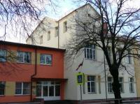 Cēsu 1. pamatskola