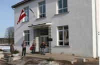 Gulbenes novada Lejasciema vidusskola